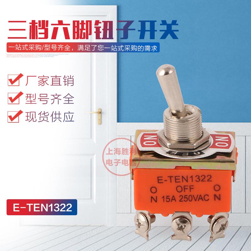 1321/1322 кнопка сын переключатель рокер переключатель 15A 250V 6 ступня 2 файлы 12MM установка отверстие