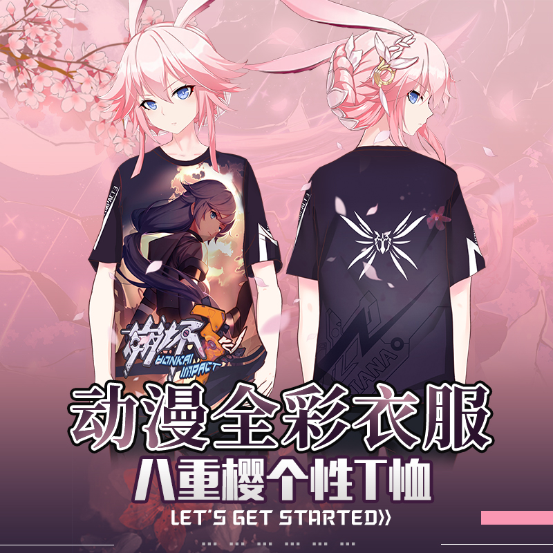 Collapse of school 3 short sleeve T-shirt bronia eight double cherry animation men and women same hand game peripheral quick dry clothes