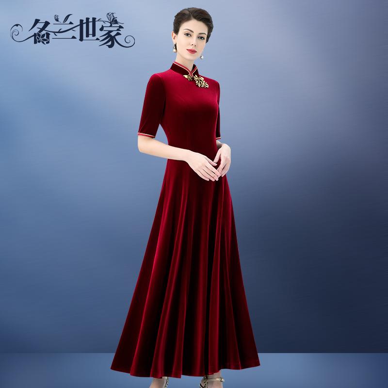 名兰世家高端年轻款喜婆婆婚宴装礼服旗袍婚礼妈妈红色连衣裙高贵