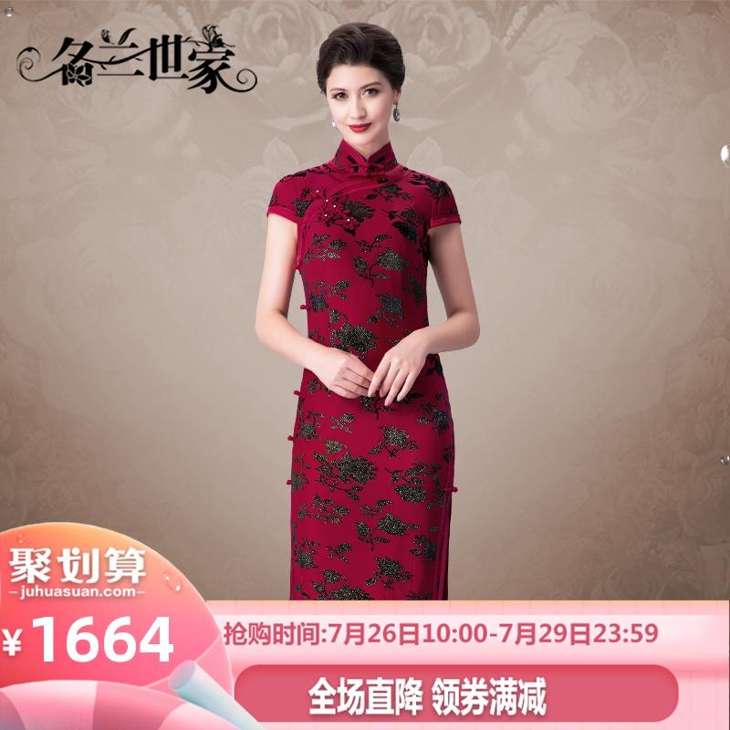 名兰世家旗袍春秋新款婆婆婚礼妈妈装宴会改良日常印花中式连衣裙