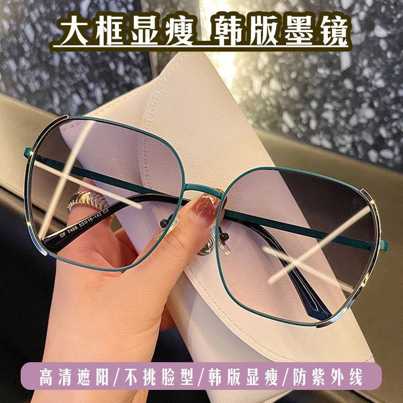 2021 new fashionable sunglasses womens sunglasses Fashion frameless anti ultraviolet large face thin temperament net red