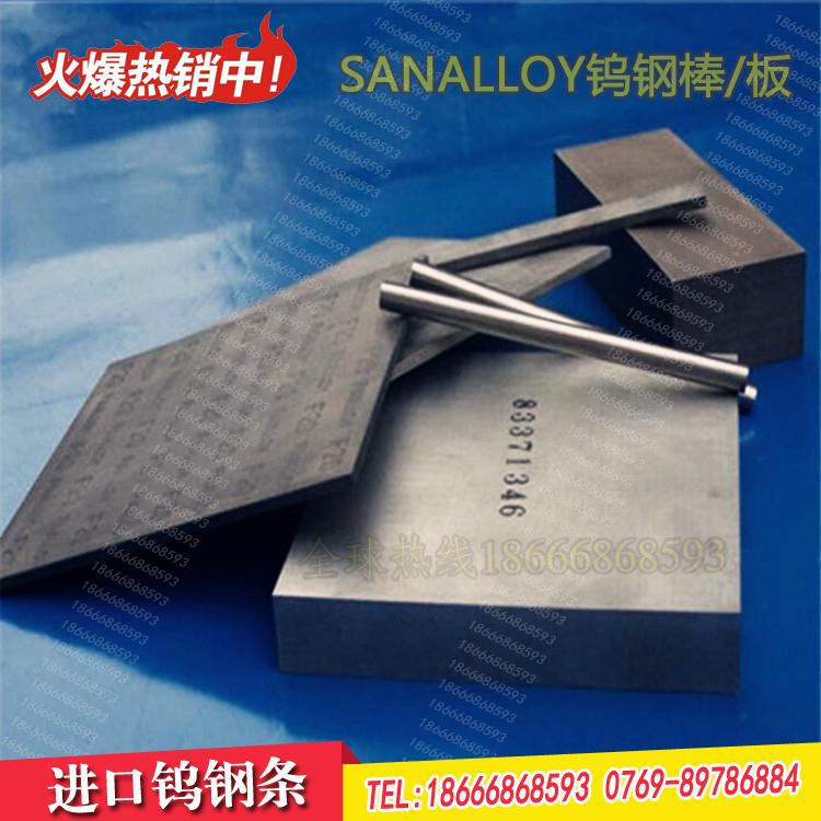 进口日本超硬KA20钨钢长条 KA10硬质合金 切削工具钨钢合金刀棒