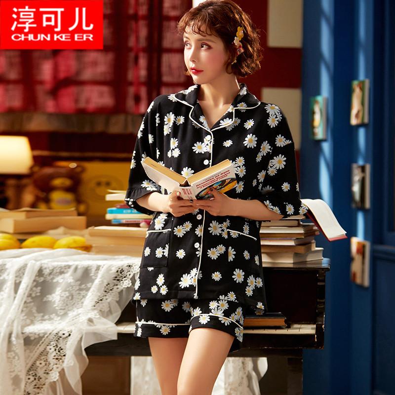 淳可儿睡衣女夏季短袖小雏菊开襟衫韩版活泼可爱学生家居服女套装