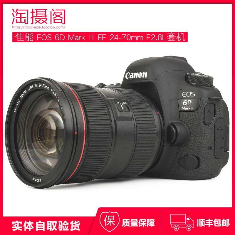 国行 佳能 6D2 单机身 EOS 6D Mark II 全画幅单反相机 6DII 套机