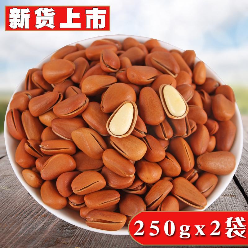 新货东北开口红松子250gx2袋原味手剥红松子干果坚果炒货零食特产