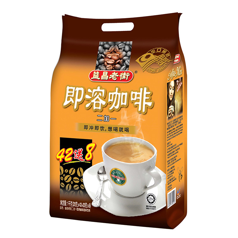Yichang old street instant coffee imported from Malaysia 2 + 1 large bag, 1000g, can make 50 cups