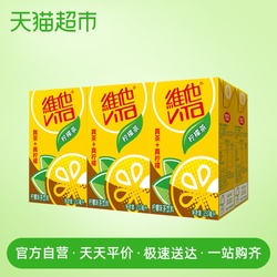 维他奶 维他柠檬茶250ML*6盒/组网红茶 健康 斗罗大陆动画联名款