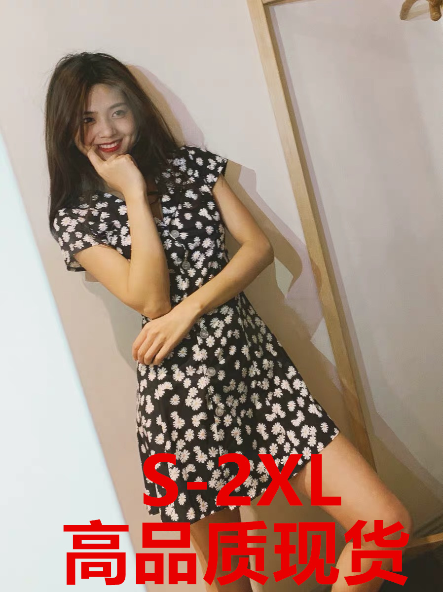2021 new summer dress French niche Daisy suit collar small height skirt retro floral dress