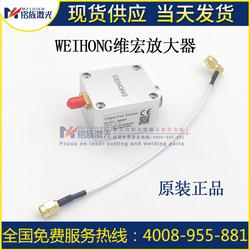 上海WEIHONG维宏系统放大器光纤激光切割电容头传感器原装现货