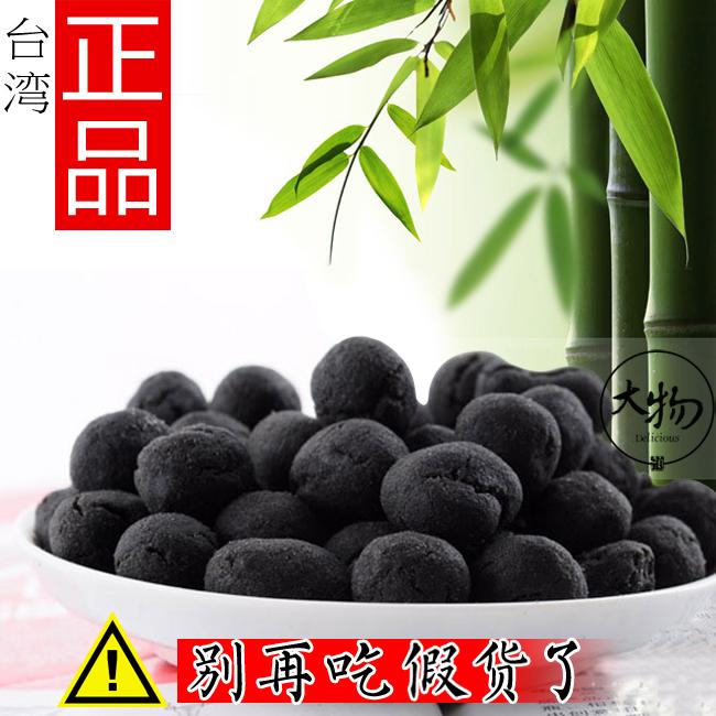进口零食正品台湾特产竹炭花生海龙王烤花生食品黑米正宗年货美食