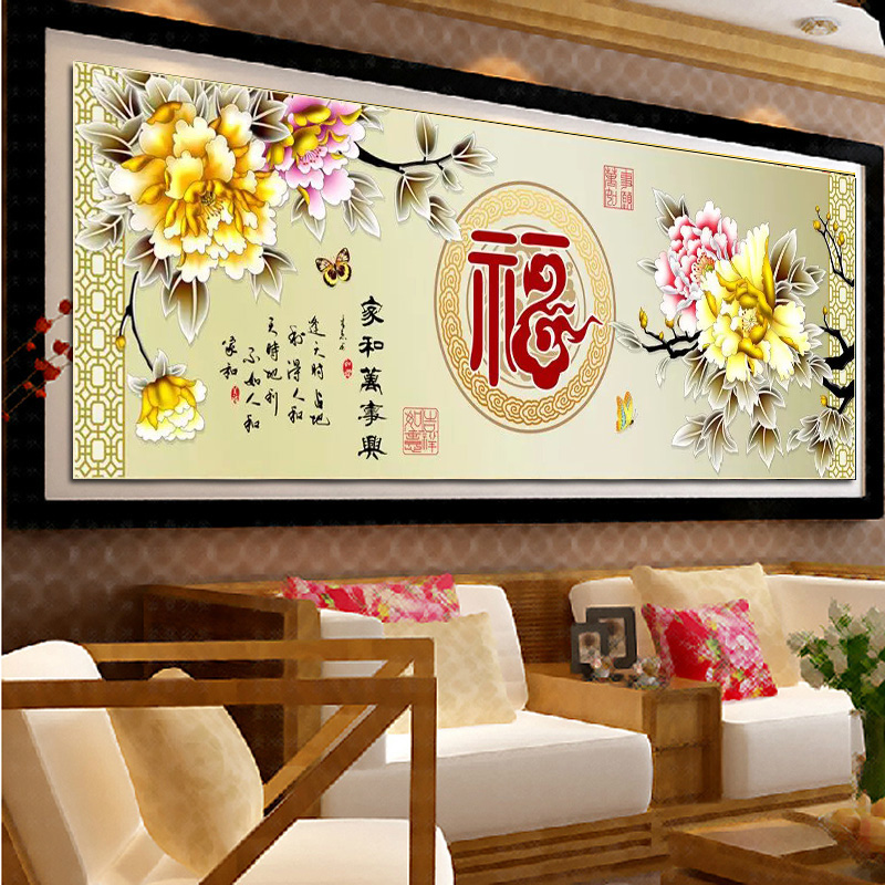 Mona Lisa Cross Stitch 2021 new line embroidery living room home and Wanshixing Fuzi flower blooming rich peony home