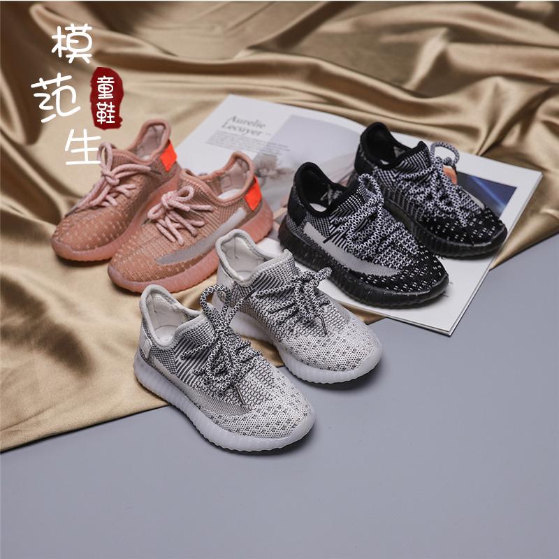 11月06日最新优惠儿童椰子鞋男童鞋子2019新款夏款网鞋女童网面透气小童运动潮童鞋