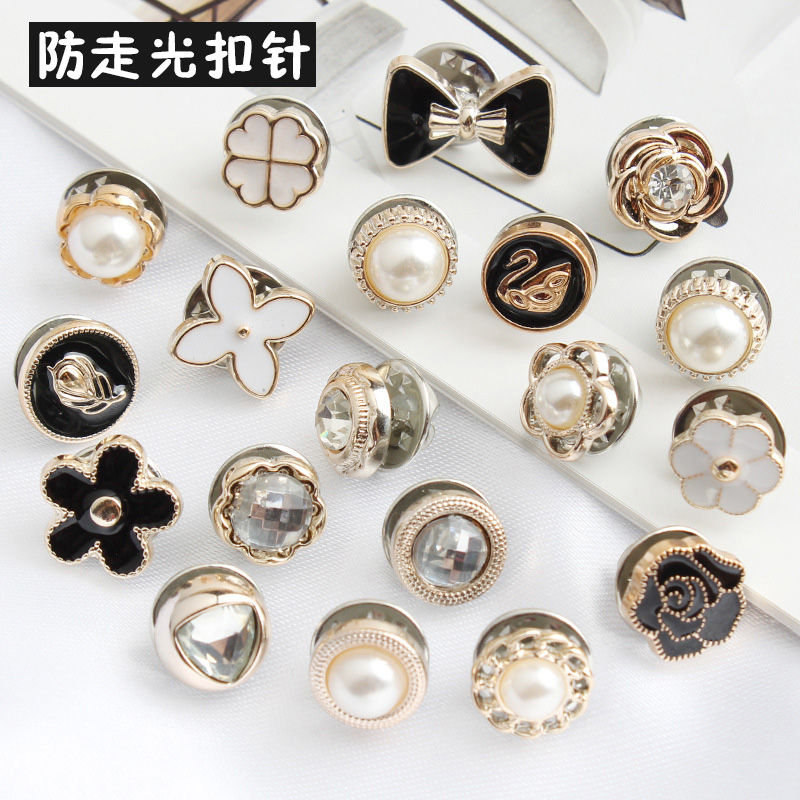 Light proof button, black button, detachable fixed clothing button, no sewing button, pearl button, shirt, decorative Brooch button