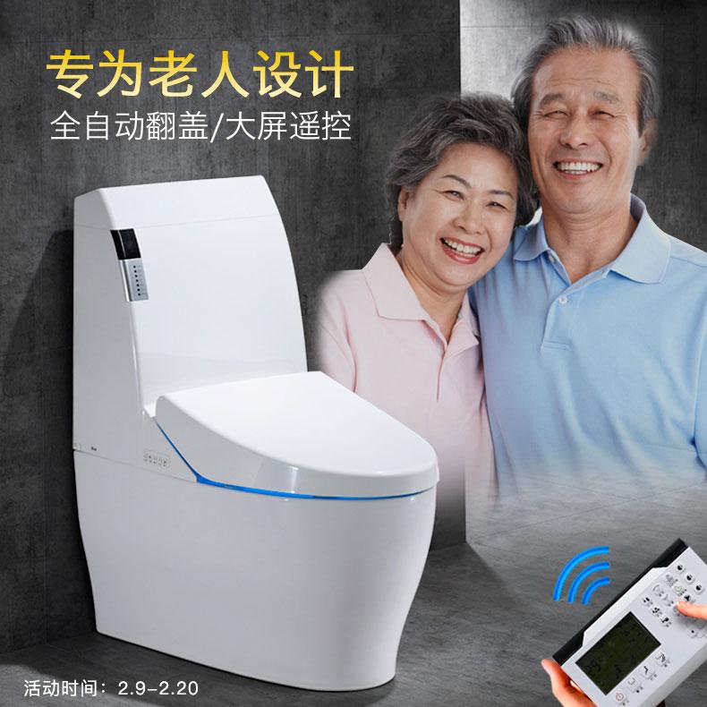 Мораль яркий этот звон негабаритный водяной бак сиденье писсуар автоматический туалет с пультом дистанционного управления автоматическая порыв вода сушка умный туалет