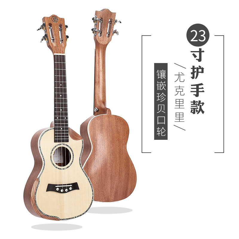 New 23 inch ukulele ukulele ukulele ukulele guitar