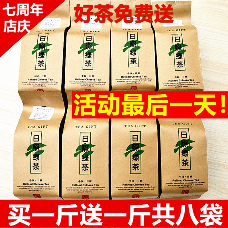 Чай зеленый Артикул 535500266266