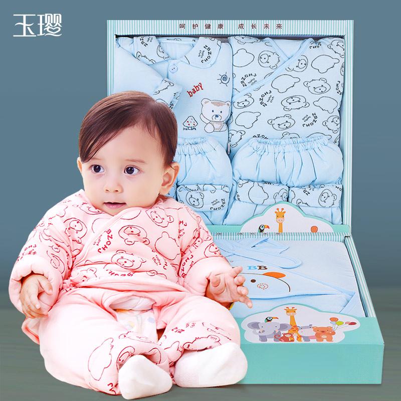 新生婴儿儿衣服玉璎母婴旗舰店用品刚出生满月百岁礼物婴幼儿冬装