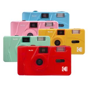 Kodak柯达M35 135胶卷傻瓜相机 可换卷反复使用手动闪灯 现货
