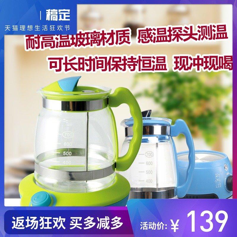 小白熊恒温调奶器 热奶冲奶器保温机 HL-0813/0617婴儿用品