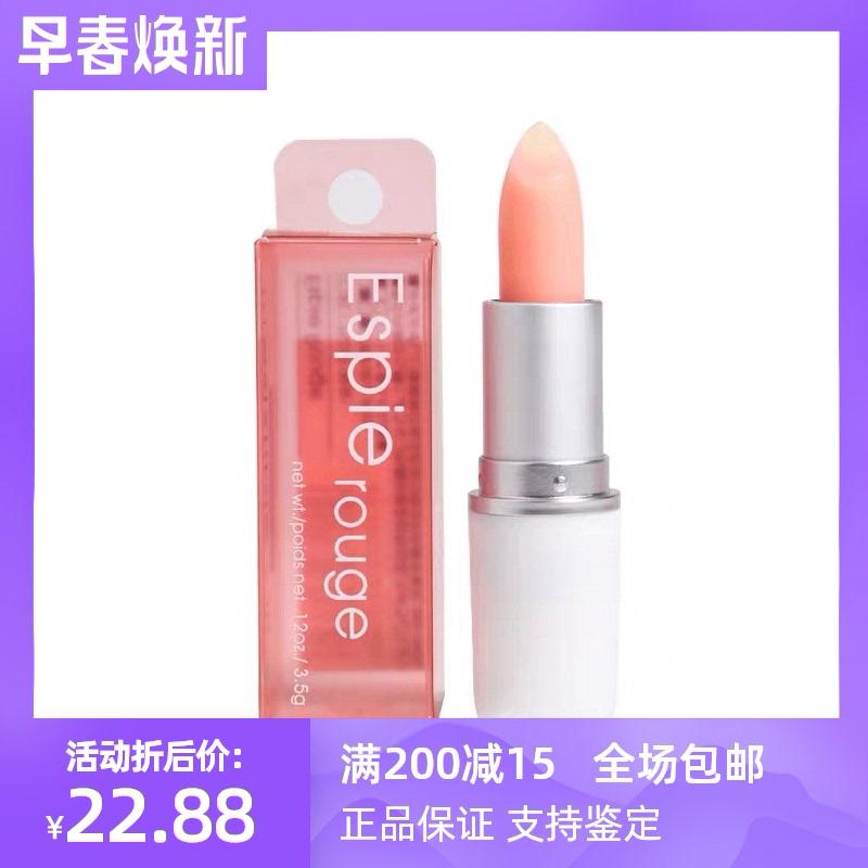 日本espie rouge/ es芦荟维润唇膏