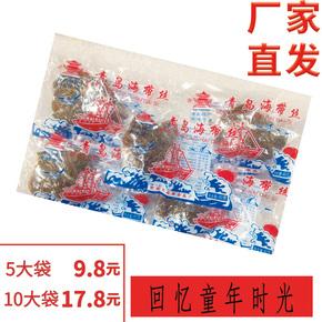 青岛海带丝80后怀旧经典零食60g3小包包邮干辣咸特产小时候的味道
