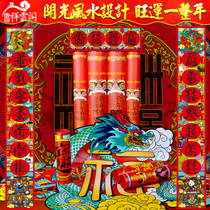 2019 year of the Pig fashion Personality original Creative Spring Festival couplets Gift Spring Festival couplet Feng Shui Open Light