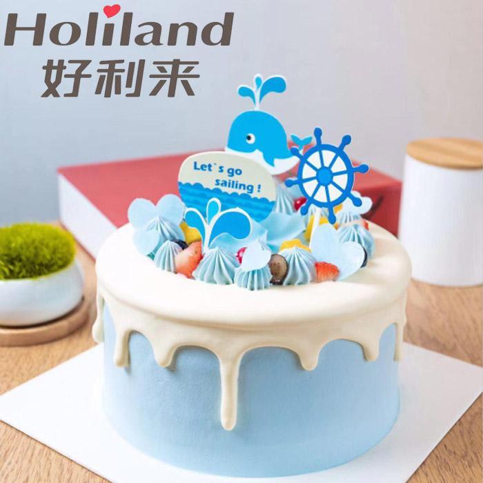 好利来生日蛋糕同城配送哈尔滨市(儿童蛋糕17cm二选一)