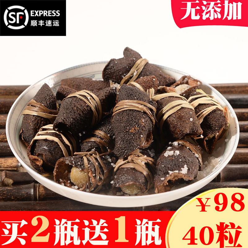 广东三宝陈皮咸榄禾杆草正宗新会特产三宝扎十年老陈皮手工制腌制