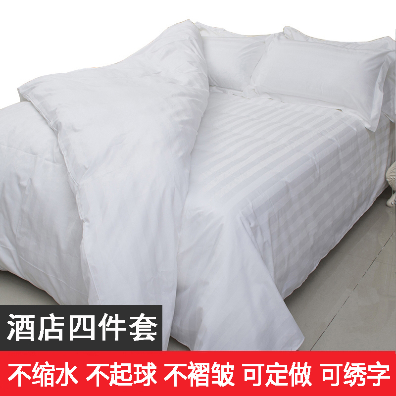 Five star hotel bedding pure cotton white four piece set hotel all cotton bed sheet quilt cover Satin four piece set
