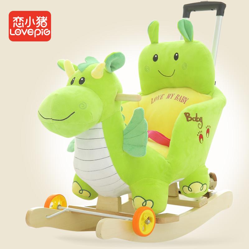 恋小猪大号木马儿童摇马车摇椅实木婴儿早教益智玩具宝宝周岁礼物