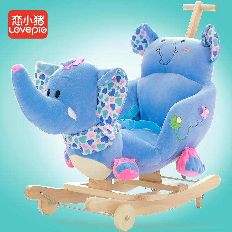 恋小猪宝宝婴儿玩具礼物实木音乐大号儿童摇椅两用摇马木马摇摇车