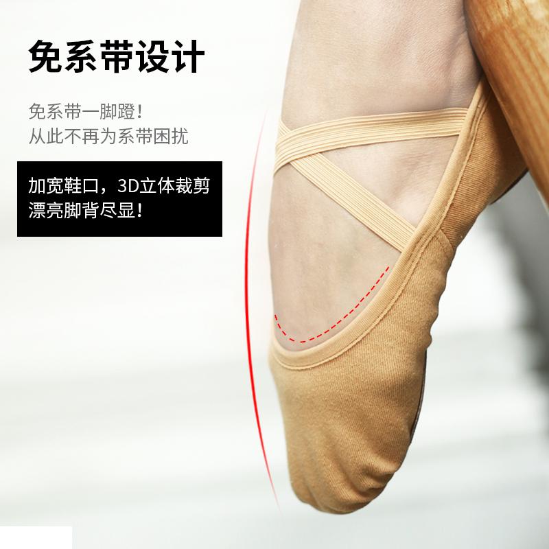 舞蹈鞋女软底练功鞋成人芭蕾舞鞋驼色跳舞猫爪鞋全弹力免系带形体