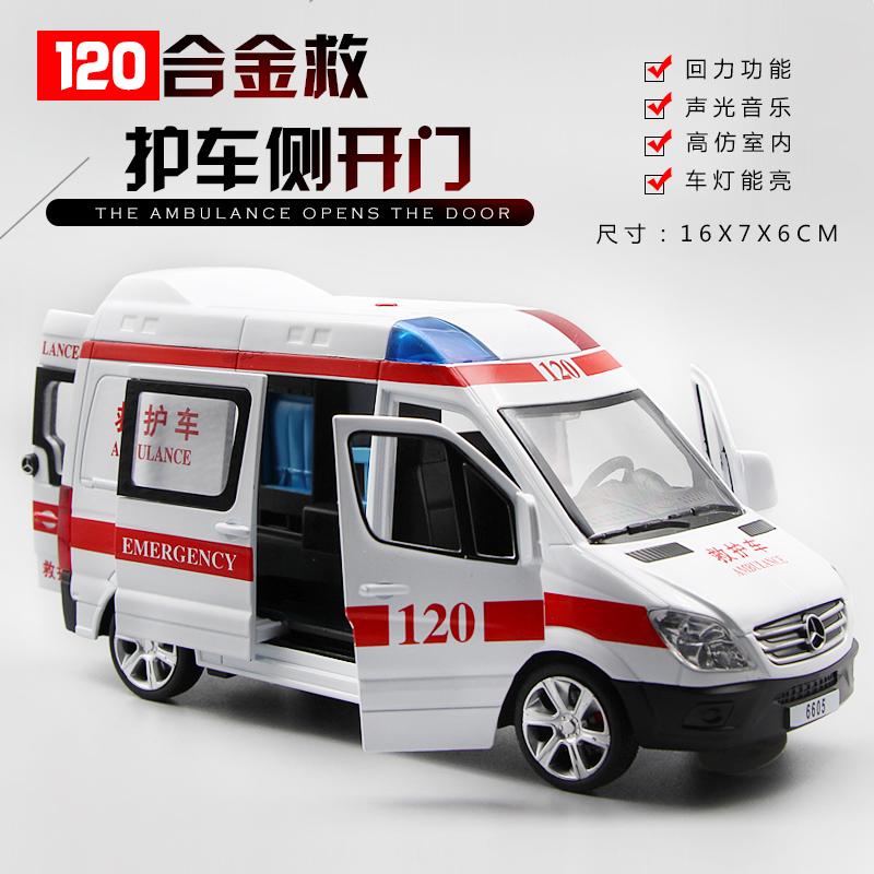 120救护车玩具模型警车儿童玩具汽车回力声光面包急救车合金车模
