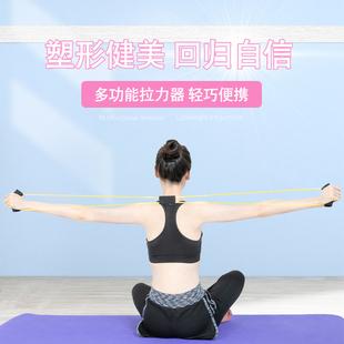 扩胸拉力器女瑜伽弹力绳瘦手臂胳膊减蝴蝶臂健身器材开肩瘦背练背
