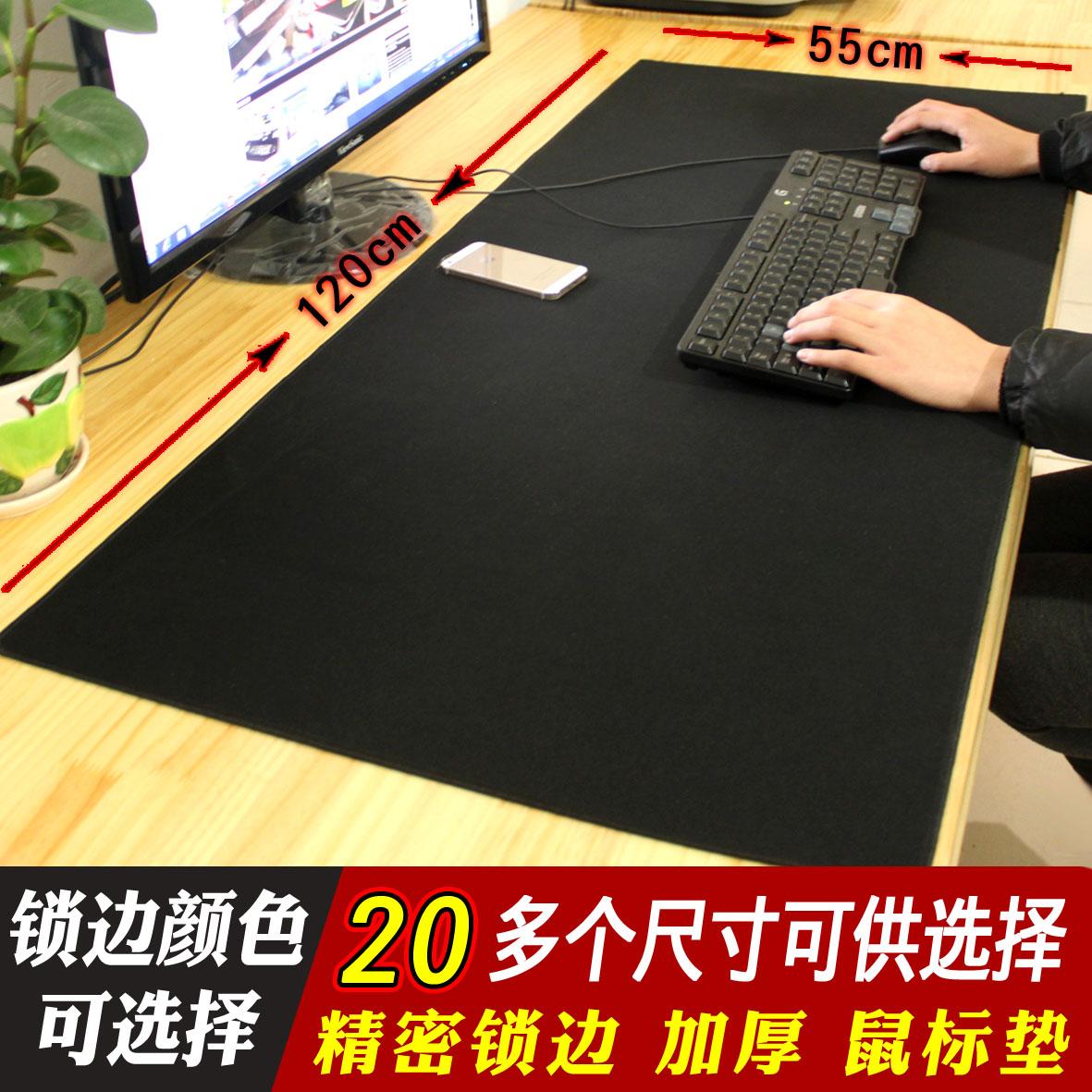 Бесплатная доставка коврик для игровой мыши cf lol коврик для мыши негабаритный сгущаться большой размер запереть упаковка сторона стол подушка