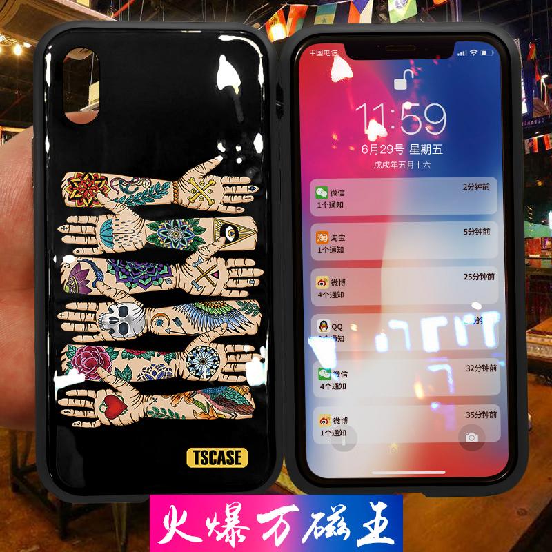 欧普瑞斯iPhonex手机壳苹果x万磁王手机壳新款玻璃潮牌男女款防摔iPhone x手机壳网红抖音同款
