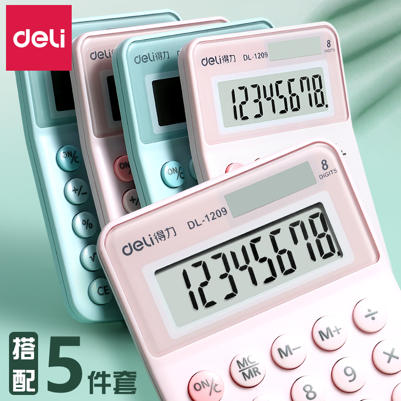 Калькуляторы Артикул 610638266241