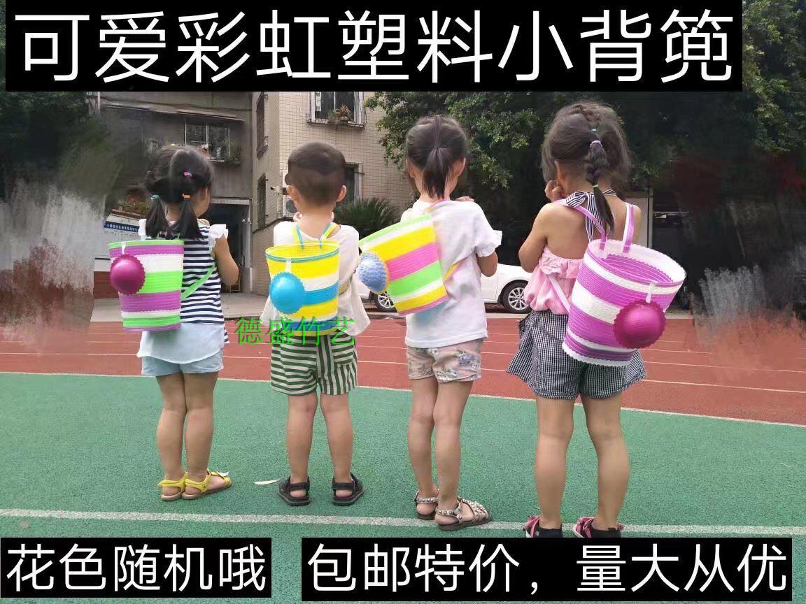 Немного назад корзины бамбук компилировать ребенок цвет задний корзины танец производительность реквизит детский сад игра коллекция выбирать хранение задний строп задний корзина