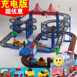 立昕托马斯小火车套装电动多层轨道儿童汽车赛车男孩女孩益智玩具
