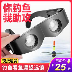 钓鱼望远镜眼镜看漂专用神器高清增晰看远放大头戴式看鱼漂垂钓