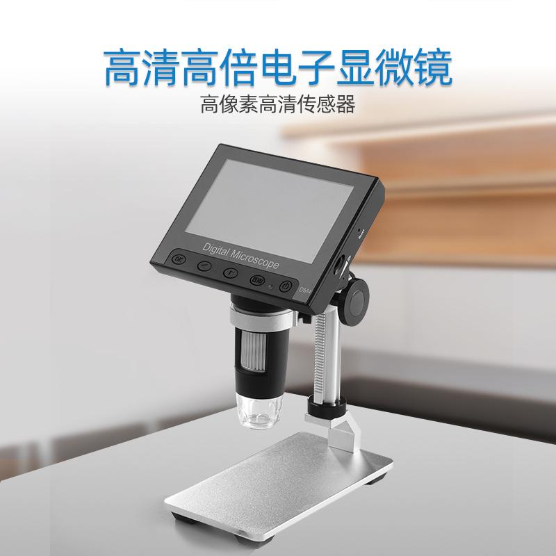 电子放大镜1000倍电路板维修用高倍高清带灯台式修表数码显微镜