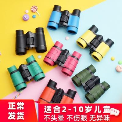 望远镜儿童玩具正品高倍高清宝宝男孩女孩小孩子幼儿园护眼望眼镜