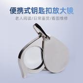 放大镜迷你折叠高清老人阅读便携式微型小型随身小巧老年扩大镜