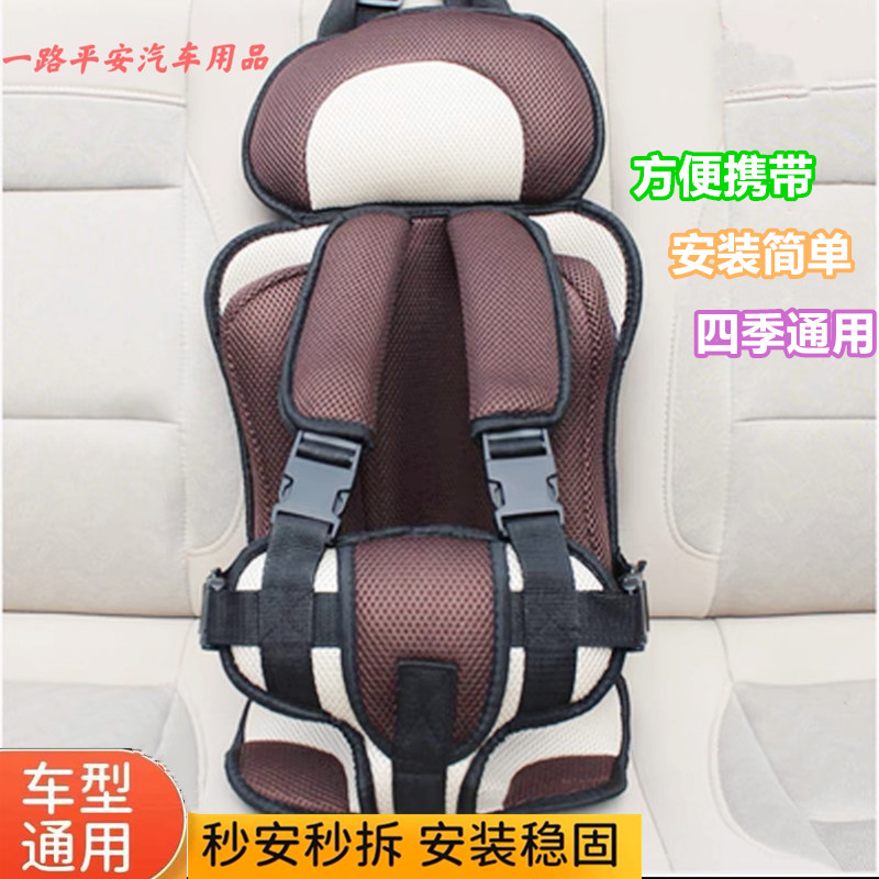 Child safety seat simple car Strap portable car cushion seat 0-4 3-12 years old