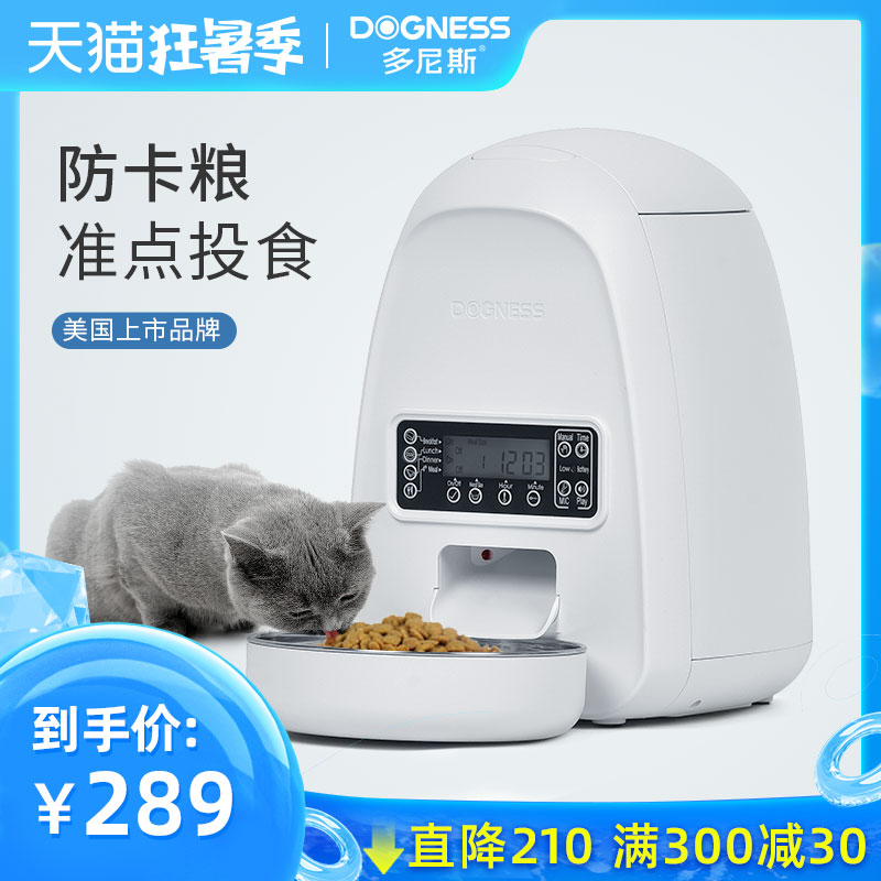 Автоматические кормушки для животных Артикул 602245233970