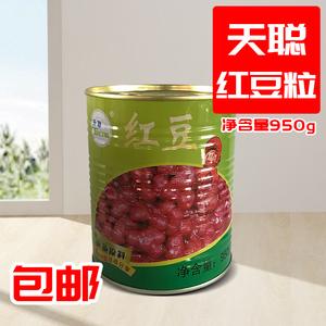 天聪红豆罐头950G 即食红豆罐头 刨冰冰沙双皮奶甜品专用 蜜红豆