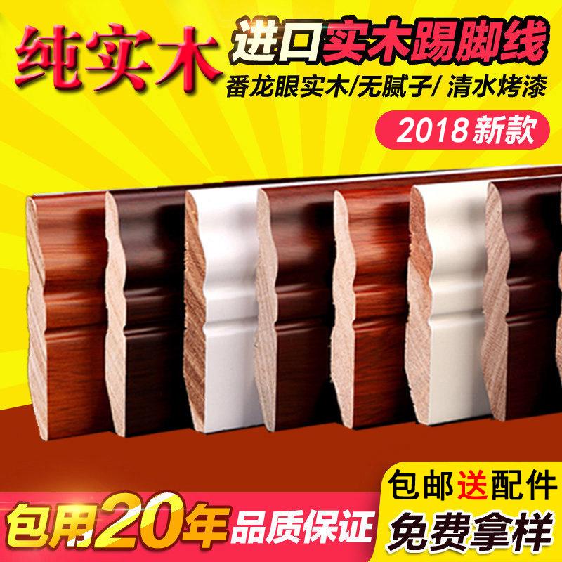 Подставка для плинтуса белый Окрашенная древесина панель Наклейки на стену для плинтуса Yinjiao line kick line