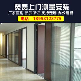 杭州办公室隔断双玻带百叶钢化玻璃隔断墙高隔断屏风隔断隔音墙