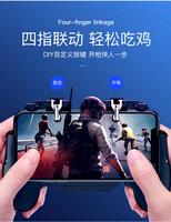 手機吃雞神器刺激戰場輔助器游戲手游手柄機械按鍵和平精英