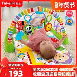 费雪豪华婴儿脚踏钢琴健身架器宝宝多功能音乐毯FWT06 0-3岁玩具